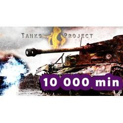10 000 min of premium account